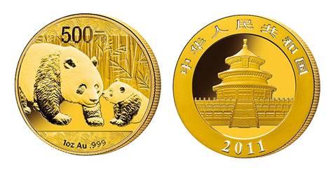 Gold-Panda Sammlermünze